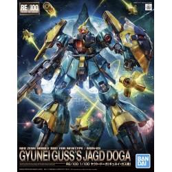 1/100 RE Gyunei Guss' Jagd Doga