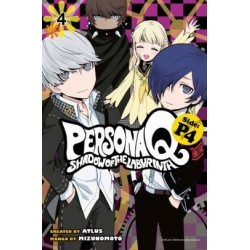 Persona Q P4 V04 Shadow of the...
