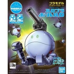 Haropla K007 Ball Haro