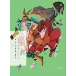 Tsukimonogatari Novel Possession...