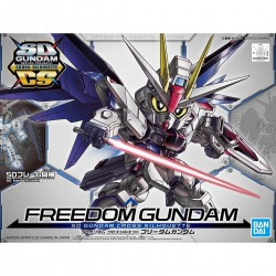 SDGCS K08 Freedom Gundam Cross...
