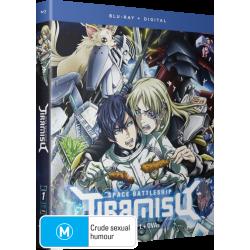 Space Battleship Tiramisu Blu-ray...