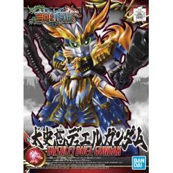SDGWSS K19 Taishi Ci Duel Gundam