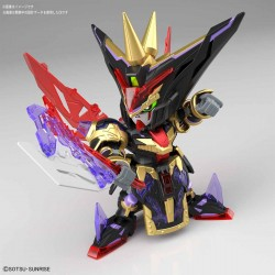 SDGWSS K26 Dian Wei Master Gundam