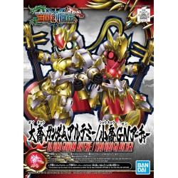 SDGWSS K31 Da Qiao Gundam Artemie...