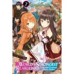 World's Strongest Rearguard Novel...