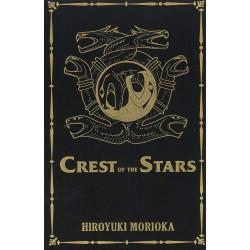Crest of the Stars Novel...