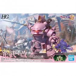 Sakura Wars 1/20 HG Kobu-Kai...