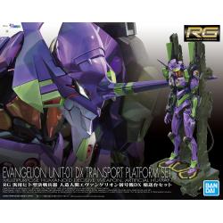 Evangelion RG Unit-01 DX...