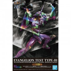 Evangelion LMHG Test Type Unit 01...
