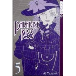 Paradise Kiss V05