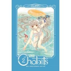 Chobits 20th Anniversary Edition V02