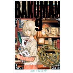 Bakuman V09