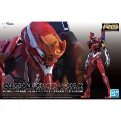 Evangelion RG Unit-02 Real Grade...
