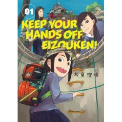 Keep Your Hands Off Eizouken! V01