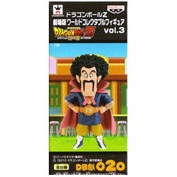 Dragon Ball Z WCF 020 Hercule...
