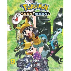 Pokemon Sun & Moon V09