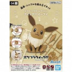 Pokepla Quick!! K04 Eevee Pokemon...