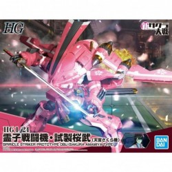 Sakura Wars 1/24 HG Spiricle...