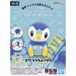 Pokepla Quick!! K06 Piplup...