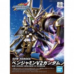 SDW Heroes K04 Benjamin V2 Gundam