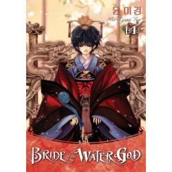 Bride of the Water God V14