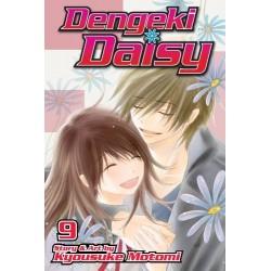 Dengeki Daisy V09