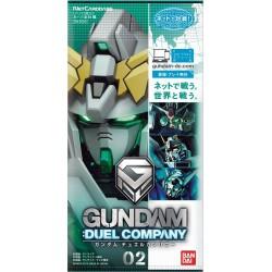 Gundam DC Booster 02 Duel Company