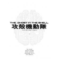 Ghost in the Shell Anthology