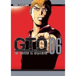 GTO: 14 Days in Shonan V06