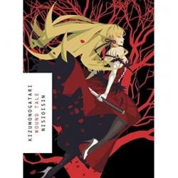 Kizumonogatari Wound Tale Novel