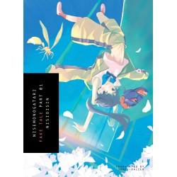 Nisemonogatari Novel V01 Fake Tale