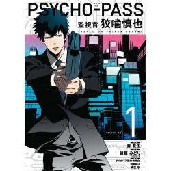 Psycho Pass: Inspector Shinya...
