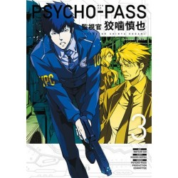 Psycho-Pass: Inspector Shinya...
