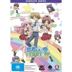Baka & Test DVD Complete Series