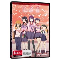 Bakemonogatari Complete Series DVD