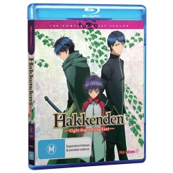 Hakkenden Season 1 Blu-ray