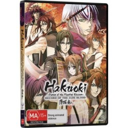 Hakuoki Season 2 Record of the...