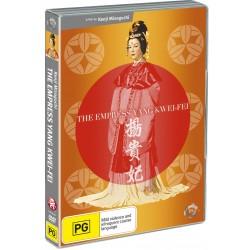 The Empress Yang Kwei-Fei