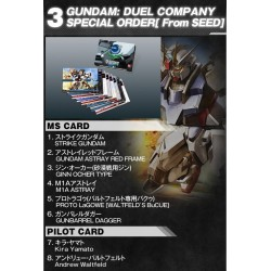 Gundam DC SEED Special Set Duel...