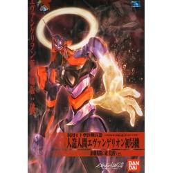 HG EVA-01 New Movie Kakusei Ver
