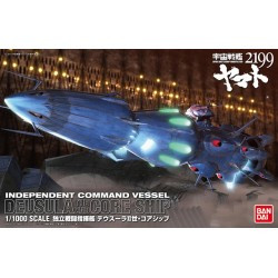 1/1000 Yamato Deusula II Core Ship